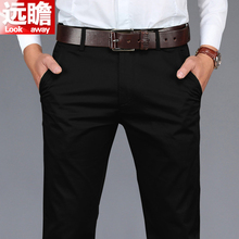 Spring black casual trousers men's loose straight trousers middle-aged summer trousers large elastic business men's trousers