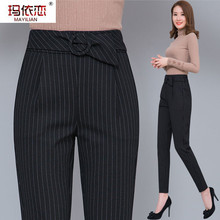 Nine points Harun pants summer dress 2019 new fashion casual thin pants loose large size small feet pants