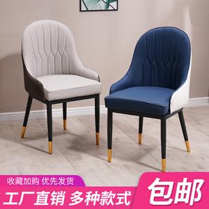 轻奢北欧<span class=H>餐椅</span>现代简约家用靠背椅网红美甲椅子化妆梳妆椅餐厅椅子
