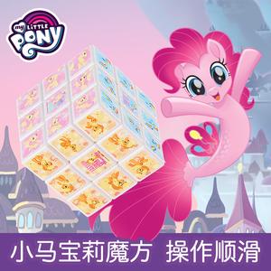 小马宝莉女孩三阶卡通<span class=H>魔方</span>智力宝宝玩具3-6-9岁儿童礼物买二送一