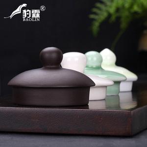 夏洁陶瓷茶壶盖子配盖托配件零配盖置小盖子杯盖紫砂汝窑青瓷双层