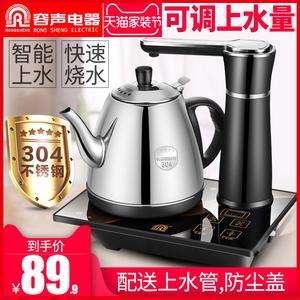 容声自动上水壶电热水壶家用泡茶具器抽水式电烧水壶自吸式电茶炉