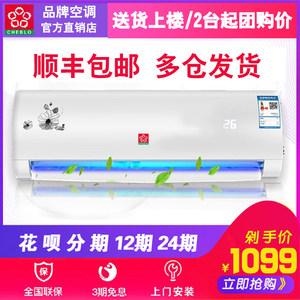 樱花碟<span class=H>空调</span>挂机1匹大1.5匹2p/3匹单冷定频冷暖家用壁挂式节能省电