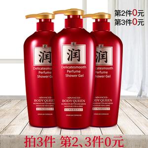 第2.3件0元网红香水沐浴露