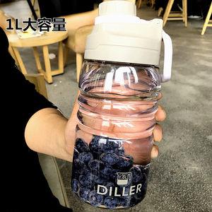 大容量<span class=H>水杯</span>1000ML户外便携防摔塑料杯男女学生健身运动水壶1L杯子