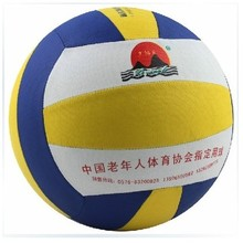 Standard Gas Volleyball No.7 in Genuine Sunset Music Competition Middle-aged and Old People's Volleyball Light Volleyball Soft Volleyball Doesn't Hurt Hands
