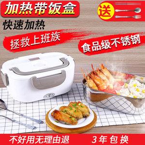 食品级不锈钢加热饭盒双层分体式保温电热饭盒上班族学生车载饭盒