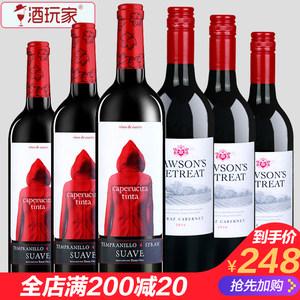 澳洲原瓶进口<span class=H>红酒</span>整箱奔富洛神山庄小红帽高度干红葡萄酒<span class=H>组合装</span>