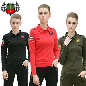 <span class=H>战地</span>精英秋冬款翻领女装 水兵舞服装长袖<span class=H>T恤</span> 红色翻领军绿长袖<span class=H>t恤</span>