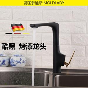德国梦迪斯全铜抽拉式厨房水龙头冷热洗菜盆水槽旋转洗衣池龙头