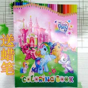 包邮小马宝莉填色 My Little Pony贴画纸涂色本动画片学绘画描红