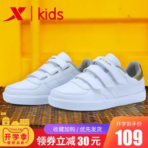 特步童鞋 男童<span class=H>鞋子</span>2019新款春款板鞋春夏季潮流中大童白色运动鞋