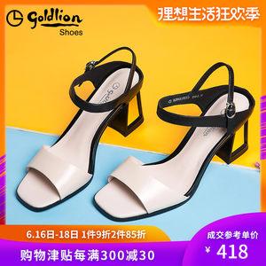 <span class=H>金利来</span><span class=H>女鞋</span>真皮百搭女生凉鞋韩版夏季新款鞋子女镂空粗跟露趾方头