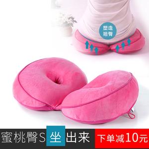 美臀<span class=H>坐垫</span>办公室座垫日本透气翘臀提臀垫矫正坐姿多功能护臀垫