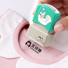 Name Sticking Kindergarten Baby Embroidery Waterproof Seal Can Stick Custom Clothes Label on Seamless Children's Clothes