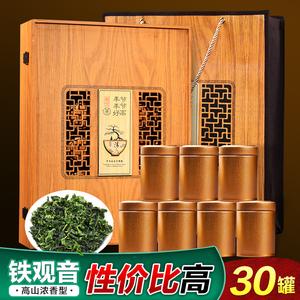 尚醇香 安溪高山铁观音浓香型1725铁观音兰花香新茶叶礼盒装500克