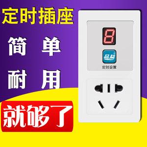 品益PY-03倒计时关定时器开关插座 智能手机电瓶车充电自动断电器