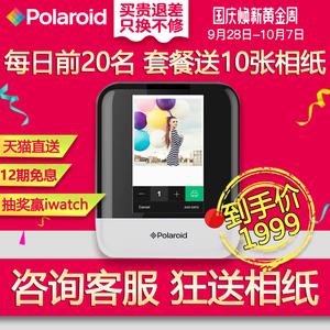Polaroid/宝丽来POP<span class=H>数码</span>拍立得相机一次成像打印机触摸屏