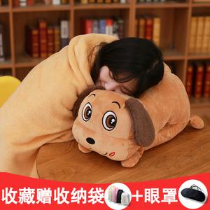 可爱<span class=H>暖手</span>抱枕被子两用女三合一冬季汽车靠枕午睡枕头空调折叠毯子