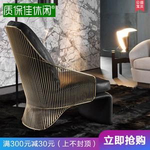 轻奢单人<span class=H>沙发椅</span>北欧创意布皮后现代简约小户型卧室美式休闲椅懒人