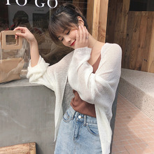 New Lazy Wind Sunscreen for Summer Dresses Women's Outer Knitted cardigans Thin and Loose Outside Women's Short Air Conditioning Shirts