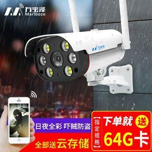 探头线高清有线模拟监控<span class=H>摄像头</span>户外室外红外夜视家用闭路监控器