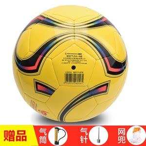 战甲五号<span class=H>足球</span>成人比赛青少年儿童幼儿园中小学生教学训练TPU皮革