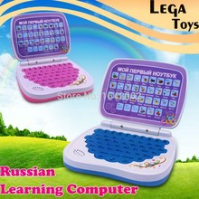 Russian Language Learning Machine Toy Computer Russian Alpha