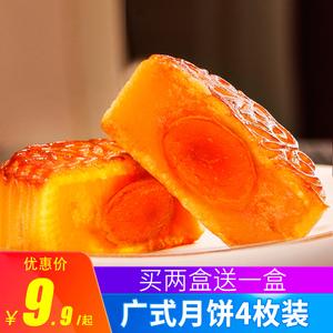 中秋<span class=H>月饼</span>礼盒装老式传统五仁散装蛋黄莲蓉豆沙多口味手工广式批发