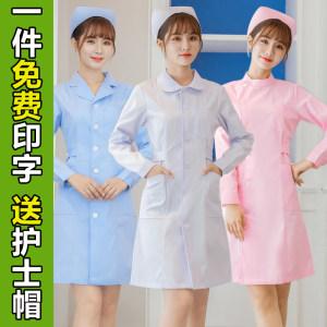 <span class=H>护士服</span><span class=H>长袖</span>  <span class=H>女</span>冬装粉色白大褂短袖娃娃领修身学生医院工作服套装