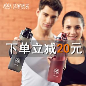 简约塑料水杯便携太空杯男女随手茶杯学生潮流大容量健身运动水壶