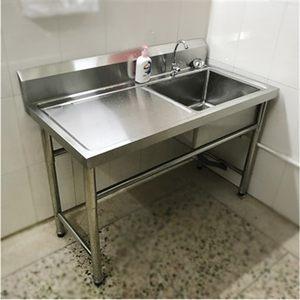 厨房不锈钢<span class=H>水槽</span>一体集成台面盆加长洗手单池一体托架工作台带平台