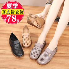 Comfort of mother's sandals, flat soles, pregnant women's shoes
