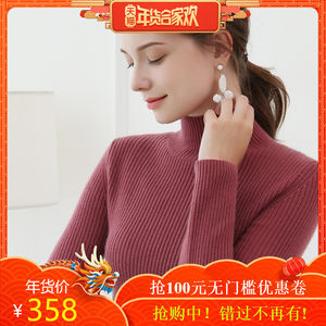 2018秋冬季新款<span class=H>羊绒衫</span>女毛衣套头半高领韩版短款针织打底衫羊毛衫