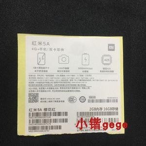 小米8se 6X 红米6A S2 5X红米5A 5PLUS 红米NOTE5A<span class=H>手机</span>包装<span class=H>盒子</span>