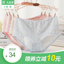 AB Underwear Shop Genuine Cotton Lycra Antibacterial Printing Ladies Mid-waist Small Flat Pants AB Underwear 1044