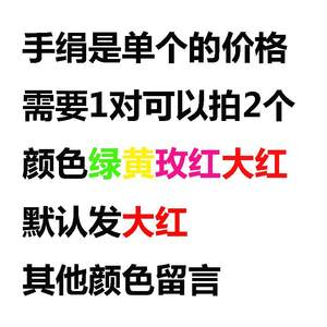 一对中国风<span class=H>红色</span>老式二人转八角巾复古广场舞<span class=H>手绢</span>手帕<span class=H>扭</span><span class=H>秧歌</span>跳舞秧