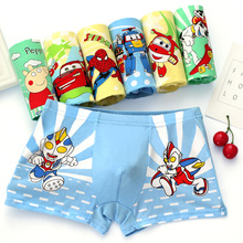 Boy Cartoon Modal Ottoman Flat-angle Underwear Children Baby Boy Shorts Quadrangle Underwear