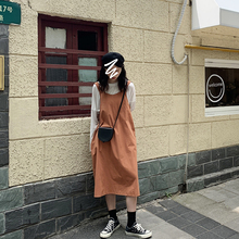 Sixi Home-made 19FW Spice Dress Female Autumn New Hundred-Ribbon Sling Mid-long Loose Belt Skirt