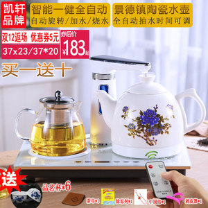全自动上水壶电热水壶<span class=H>陶瓷</span>烧水壶泡茶具套装 家用抽水保温电茶炉