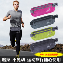 Outdoor Sports Luggage Travel Mobile Phone Document Package Men's and Women's Fitness Equipment Close-fitting Invisible Belt Running Luggage