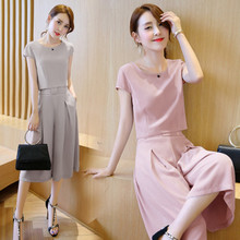 5 net red casual suit short sleeve T-shirt + broad legged seven-minute trousers skirt