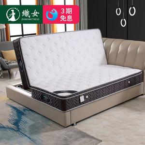 织女折叠床垫天然乳胶床垫 1.5m1.8米双人定制加厚<span class=H>席梦思</span>弹簧床垫