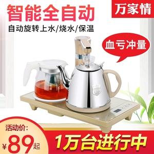 全自动上水电磁<span class=H>茶炉</span>加抽水茶道套装喝茶泡茶电磁炉茶具电热烧水壶