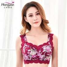 Healthy maintenance underwear, cotton zero restraint bra, waistcoat, thin non-steel ring exercise yoga, sleep droop prevention