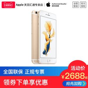 【顺丰速发】Apple/<span class=H>苹果</span> <span class=H>iPhone</span> 6s Plus 5.5英寸4G全网通<span class=H>iPhone</span>6sp智能手机<span class=H>苹果</span>6sp全新国行正品全国联保