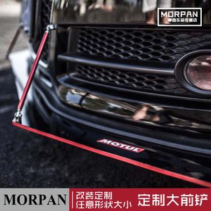 汽车改装通用定制<span class=H>碳纤维</span>膜大小包围保险杠防撞大前铲前唇头铲侧裙