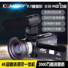 Comerie/KOMERY 4K Night Vision Digital Camera Wi-Fi HD Camera External Microphone Wide Angle Mirror