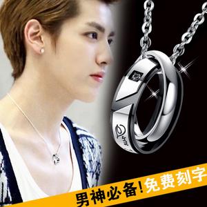 韩版戒指项链男挂坠情侣吊坠男生钛钢个性定制刻字潮人挂件饰品