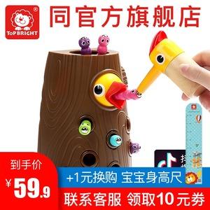 特宝儿抖音同款玩具啄木鸟捉虫游戏男孩智力开发女孩磁性抓虫3岁2